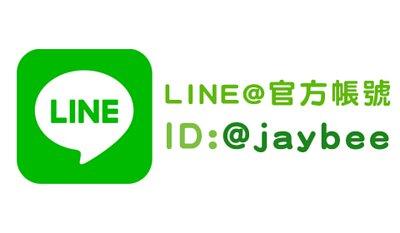 LINE CONNENT