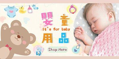 嬰兒用品,嬰兒 包巾,豆豆毯,寶寶 口水巾,圍兜