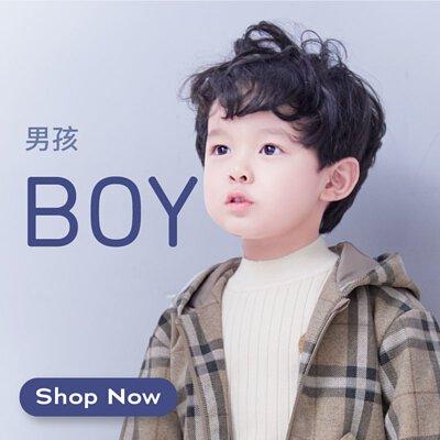 "<img src=JAYBEE-Kids Garments-Boy.jpeg"" alt=""捷比童裝秋冬男童購買區"">"