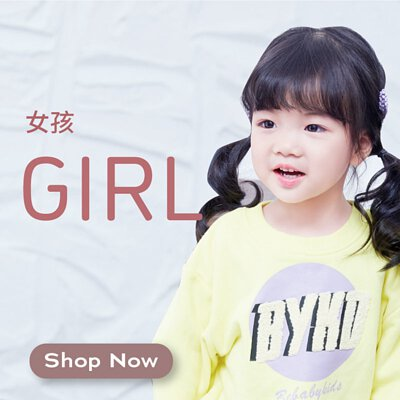 "<img src=""JAYBEE-Kids Garments-girl.jpeg"" alt=""捷比童裝秋冬女童購買區"">"