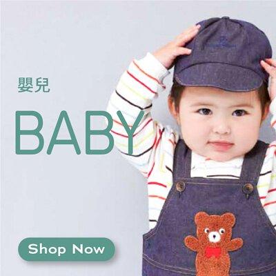 "<img src=""JAYBEE-Kids Garments-Baby.jpeg"" alt=""捷比童裝秋冬幼童購買區"">"