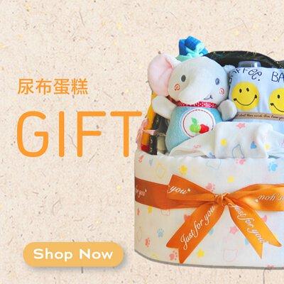 "<img src=""JAYBEE-Kids Garments.jpeg"" title=""彌月送禮首選尿布蛋糕"">"