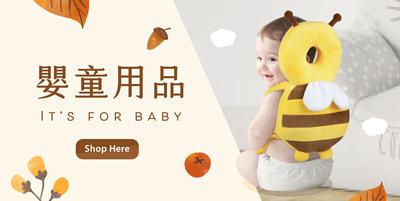 "<img src=""JAYBEE-Kids Garments-newborn.jpeg"" alt=""新生兒用品"">"