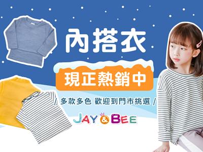 "<img src=""clothes.jpeg"" title=""內搭衣"">"