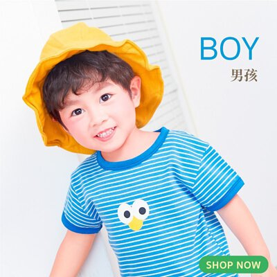 "<img src=JAYBEE-Kids Garments-Boy.jpeg"" alt=""捷比童裝春夏男童購買區"">"