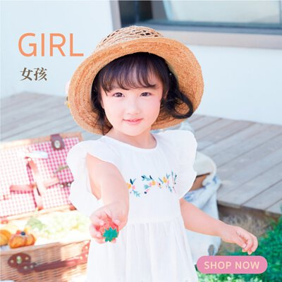 "<img src=""JAYBEE-Kids Garments-girl.jpeg"" alt=""捷比童裝春夏女童購買區"">"