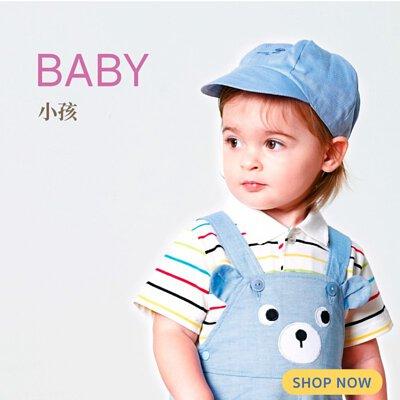 """<img src=""""JAYBEE-Kids Garments-Baby.jpeg"""" alt=""""捷比童裝春夏幼童購買區"""">"""