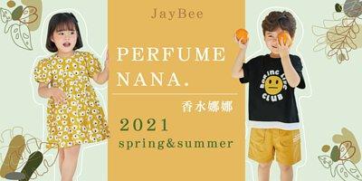 """<img src=""""JAYBEE-Kids Garments-brands.jpeg"""" title=""""香水娜娜中大童裝春夏形象圖"""">"""