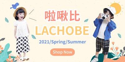 """<img src=""""JAYBEE-Kids Garments-brands.jpeg"""" title=""""啦啾比中大童裝春夏形象圖"""">"""