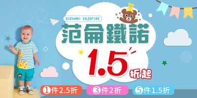 "<img src=""discount event"" alt=""范侖鐵諾特會"">"