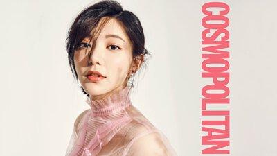Cosmopolitan, 柯夢波丹, One Day Bio, 每日有機, 有機保養品