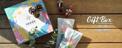 襪子購買4雙以上 直接免費擁有禮物盒包裝