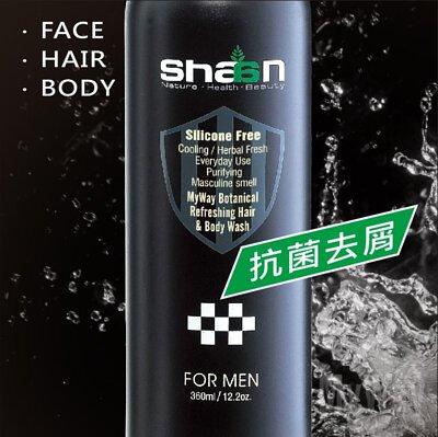 """""""炫""""極速潔淨露,男性專屬 for men"""
