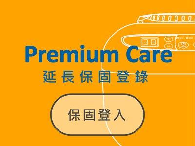 京都西川涼感機、平川冷熱雙溫機、PRO舒活熱敷機、WiPOS水暖機W99 2.0。康森熱敷機、康森涼感機、康森冷熱雙溫機保固登入。