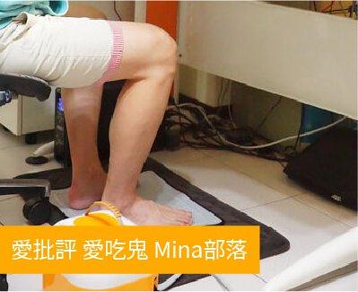 PRO舒活熱敷機:愛分享愛批評愛吃鬼Mina-口碑開箱