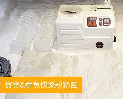 平川冷熱雙溫機:寶寶&章魚快樂紛絲團-口碑開箱