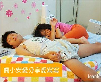 平川冷熱雙溫機:喬小安愛分享愛寫寫-口碑開箱