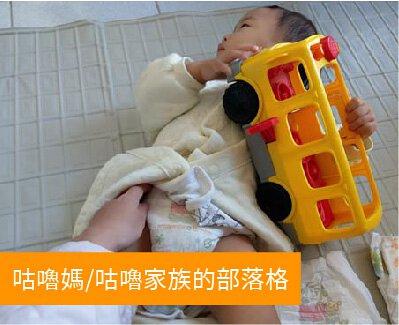 溫博士WiPOS水暖機W99 2.0:咕嚕媽/咕嚕家族的部落格-口碑開箱