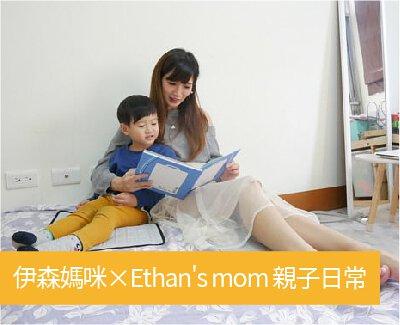 PRO舒活熱敷機:伊森媽咪×Ethan's mom 親子日常-口碑開箱