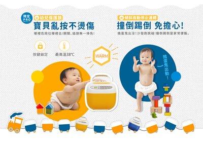 PRO舒活熱敷機專屬「幼兒安全保護鎖」1最高溫38度、2面板鎖定,不怕寶貝亂按燙傷,且傾斜自動停止運轉