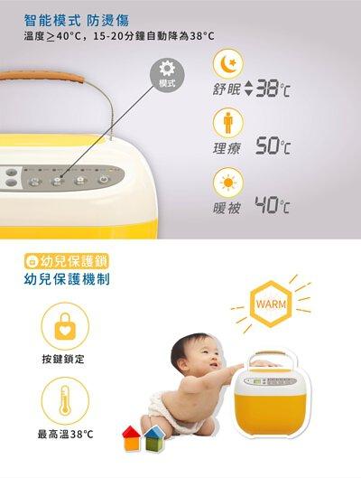 智能模式防燙傷(舒眠/理療/暖被):啟動模式後當溫度大於等於40度,15-20分鐘自動降為38度,避免長時間使用燙傷。幼兒保護機制:幼兒保護鎖(控制面板鎖定)、最高溫設定38度防燙傷。