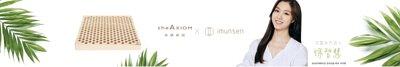 the Axiom 安德家品/ imunsen 韓國製/空氣清淨機/精油/日本檜木濾網/HEPA H13醫療級濾網/2020 德國IF設計大獎/SGS驗證/尼古丁/PM2.5/甲醛/雙馬達雙風扇/徐智慧 代言人/ 韓國製家電