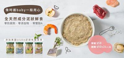 寵物鮮食推薦,貓肉泥,副食,罐頭,濕食