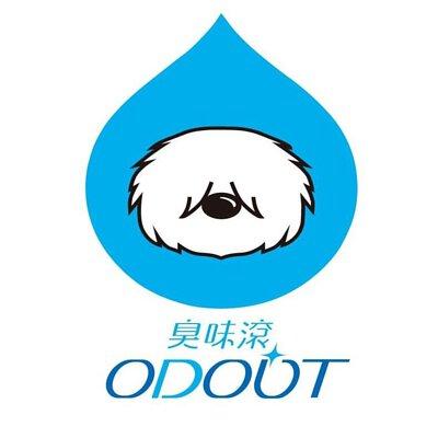 臭味滾寵物環境清潔專家