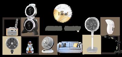 royal,royal平價家電,電風扇,循環扇,噴射扇,雙渦輪,掛燙機