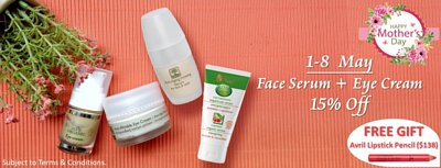 certified organic, face serum, eye cream, Estival Life, Hong Kong