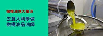 橄欖油, 盛酷生活, 有機護膚品, 天然護膚品, 有機認證
