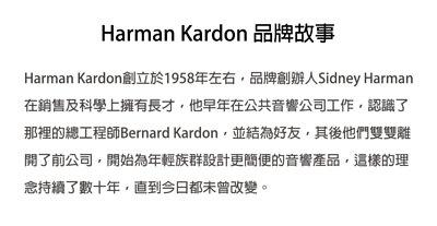 Harman_Kardon,ENCHANT,Soundbar,水母喇叭,家庭劇院,喇叭,重低音喇叭
