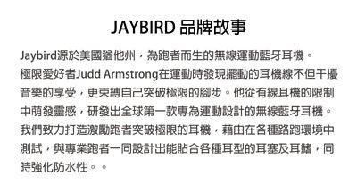 unimy,由你買,Jaybird_vista, 運動耳機, 防水防汗, 美國軍規認證, 耳機