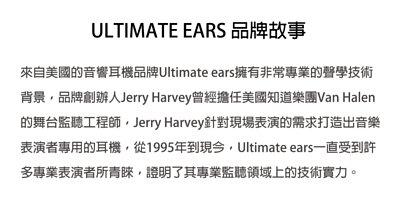 ultimate_ears,ue,羅技,藍牙喇叭,喇叭,防水喇叭,攜帶型喇叭