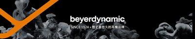 unimy,由你買,beyerdynamic,拜耳動力,耳機大廠,耳機,音樂耳機,動圈耳機,藍牙耳機,降噪耳機,入耳式耳機,耳罩式耳機