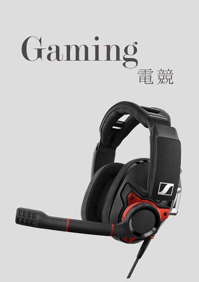 unimy,由你買,電競耳機,遊戲耳機,耳罩式耳機,耳機麥克風,耳麥,耳機切換,吃雞遊戲,sennheiser,玩家耳機