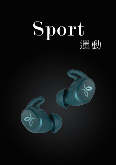 UNIMY,由你買,Jaybird_vista, 運動耳機, 防水防汗, 美國軍規認證, 耳機,跑步耳機,防汗耳機