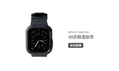 apple watch 錶帶/保護殼