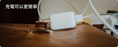 蘋果快充 18w 傳輸線 充電器-GUSHA找美好科技生活
