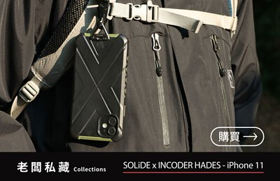 SOLiDE x INCODER HADES -iphone11