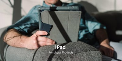 ipad peripheral products/accessory /保護殼