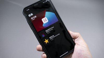iOS 14 全面升級!七大必知實用新功能