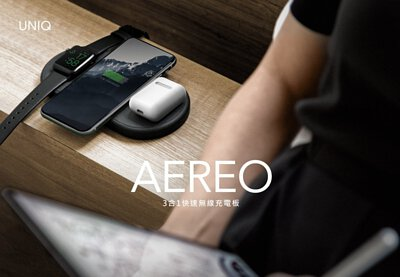 2020 必收 3C 配件【無線充電板】:選購要點+精選 6 大高顏優質款式!