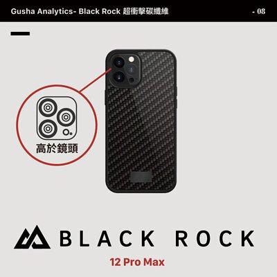 這些iPhone12ProMax手機殼都高於鏡頭