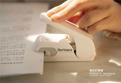 KOKUYO Harinacs 無針釘書機美壓版使用情況