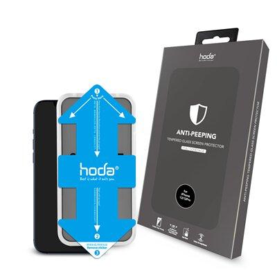hoda iphone 12 防窺保護貼附貼膜神器