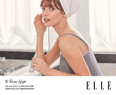 ELLE同名護膚保養品牌elleskincare,台灣領先全球上市。