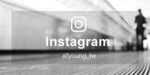 instagram-allyoung