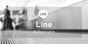 line-allyoungtw