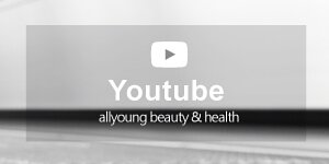 youtube-allyoung